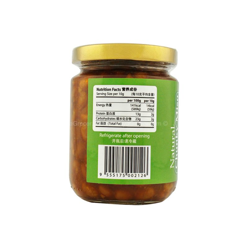 Nature Quest Natural Chunky Miso 250g