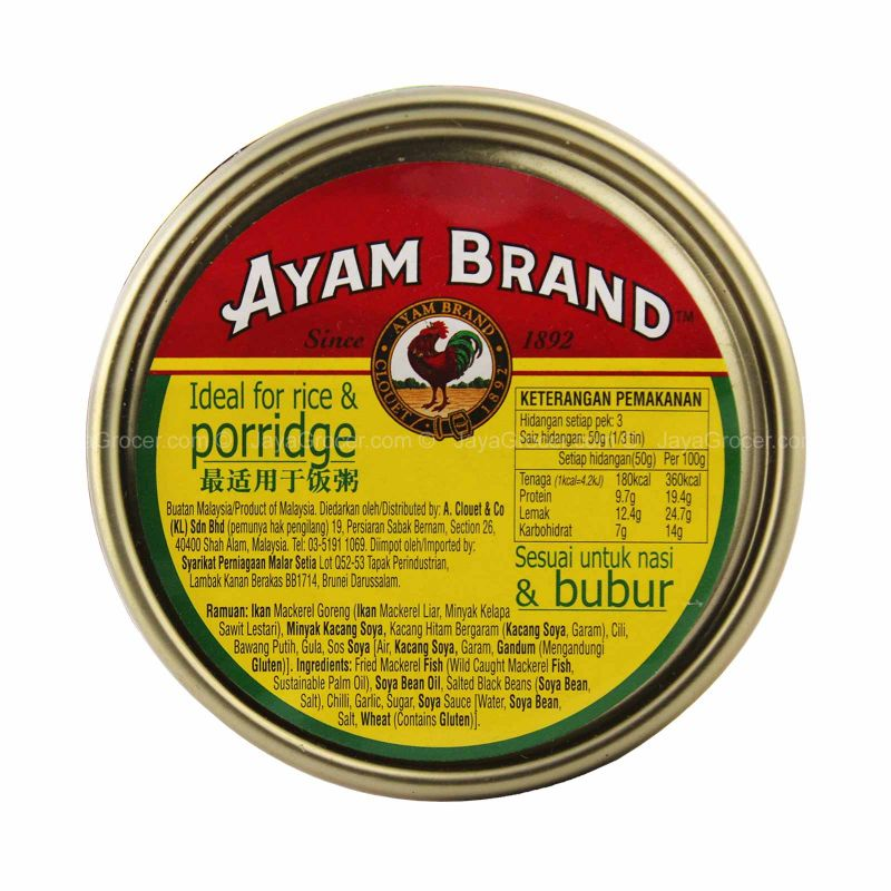 Ayam Brand Spicy Fried Mackerel in Black Beans Sauce 150g
