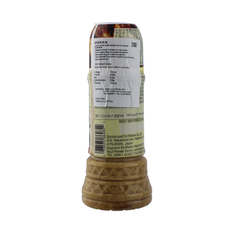 Mizkan Sesame Sauce with Roasted Nuts 250ml