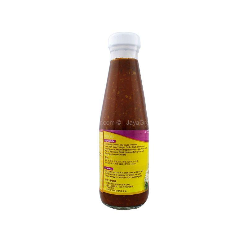 Dancing Chef Suki Sauce 230g