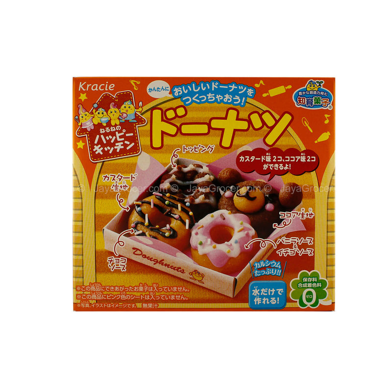 Kracie Happy Kitchen Candy Donut Candy Making Kit 41g