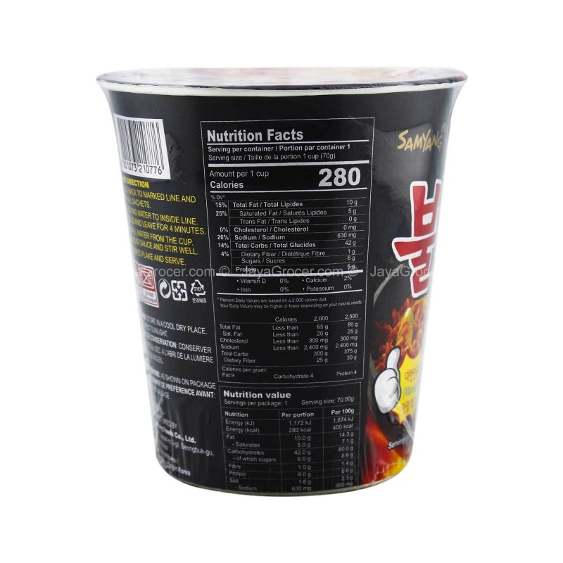 Samyang Hot Chicken Flavour Ramen Cup 70g