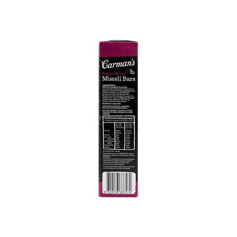 Carman's Super Berry Muesli Bar 270g