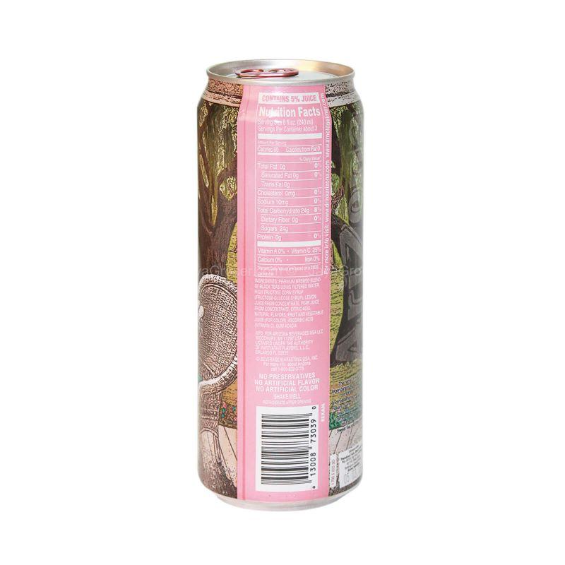 Arizona Arnold Palmer Half & Half Sweet Tea Pink Lemonade 680ml