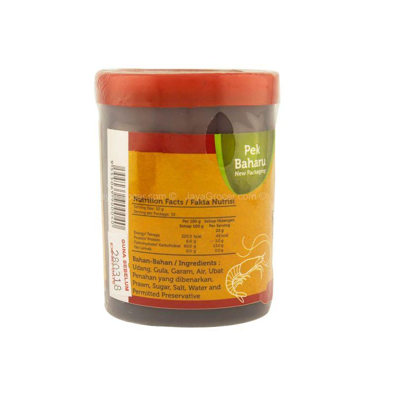 Nurey's Shrimp Paste 240g
