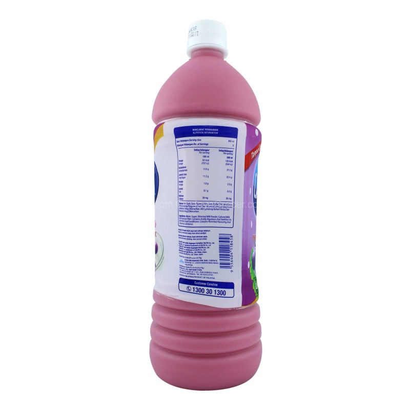 Calpis Grape Cultured Milk Drink 1L
