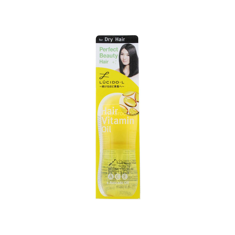 Lucido-L Hair Vitamin Oil for Dry Hair 50ml