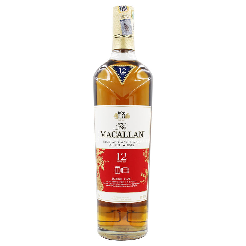 The Macallan 12 Year Old Double Cask Whisky 700ml