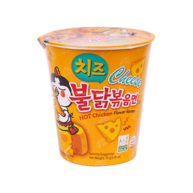 Samyang Cheese Hot Chicken Flavor Ramen Cup 70g