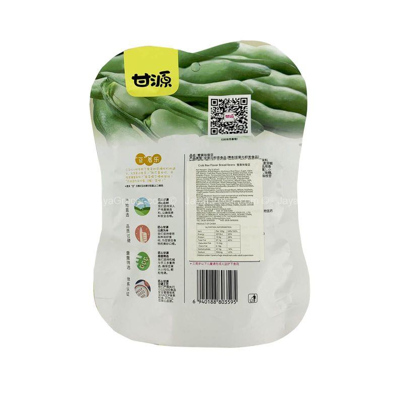 Ganyuan Broad Beans Crab Roe Flavor 120g