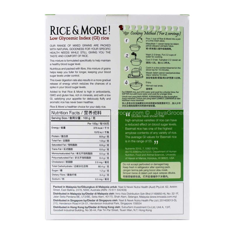 Kay Kay Rice & More Rice for Pre-Diabetics 1kg