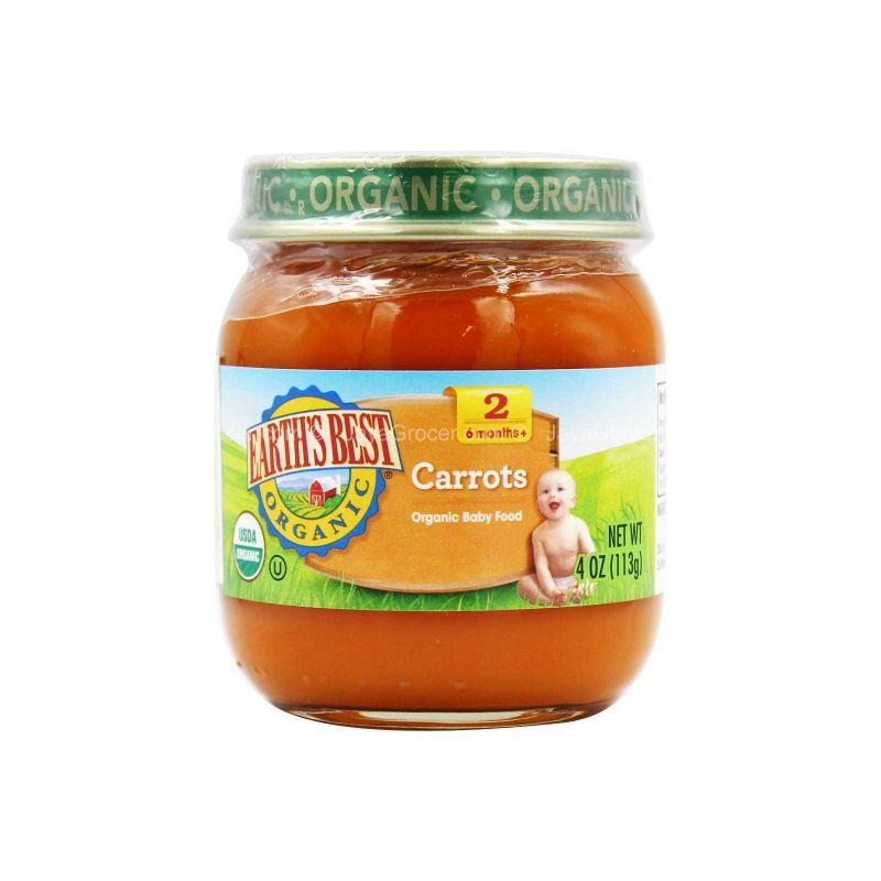 Earth's Best Carrots Organic Baby Food 113g