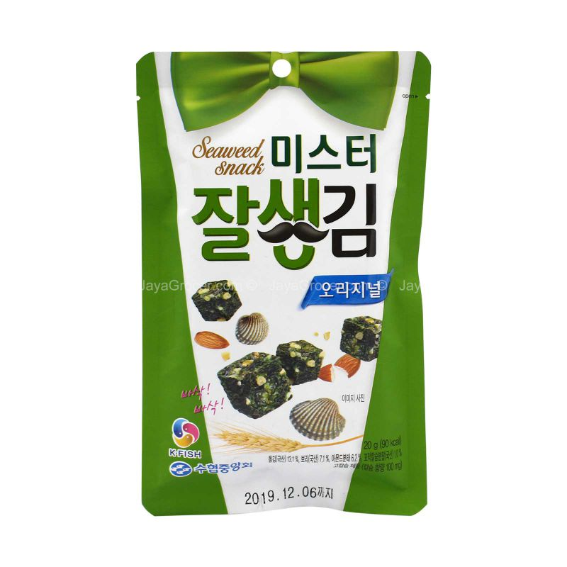 Suhyup Cube  Seaweed Snack 20g