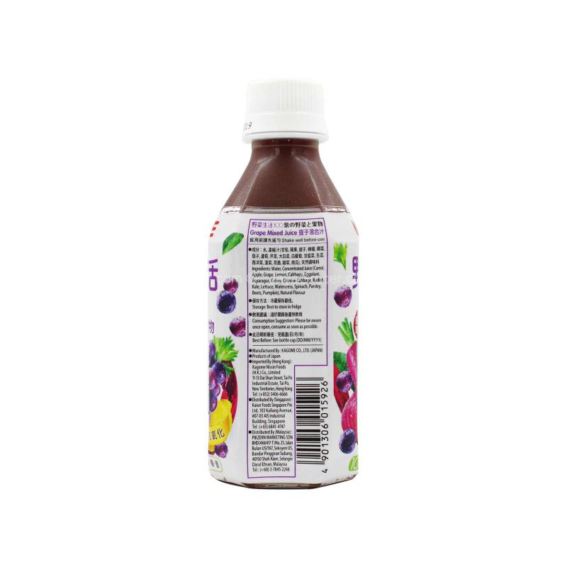 Kagome Yasai Seikatsu with Grapes Juice 280ml