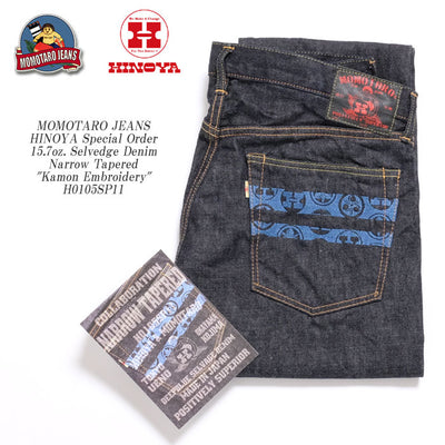 "Momotaro Jeans HINOYA Special Order 15.7oz. Selvedge Denim Narrow Tapered ""Kamon Embroidery"""