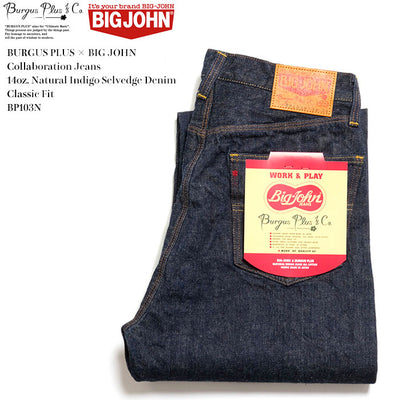 Burgus Plus x Big John Collaboration Jeans