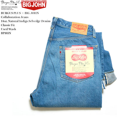 Burgus Plus x Big John Collaboration Jeans Used Wash