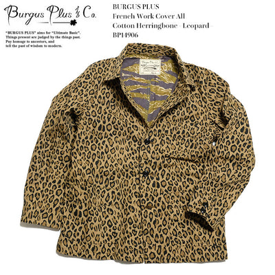 "Burgus Plus French Cover All ""Leopard"""