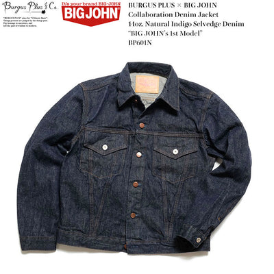 Burgus Plus x Big John Collaboration Denim Jacket