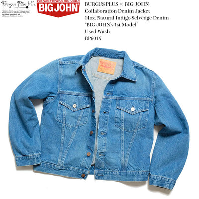 Burgus Plus x Big John Collaboration Denim Jacket Used Wash