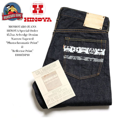 "Momotaro Jeans x HINOYA Special Edition ""Photochromatic Print"" & ""Reflector Print"""