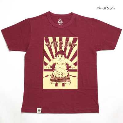 Momotaro Jeans S/S T-Shirt 横綱プリント