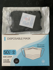 Kids Disposable Mask - In stock, Ships from USA