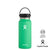 Hydro Flask 32oz Wide Mouth w/ Flex Cap 2.0 - Spearmint