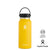 Hydro Flask 32oz Wide Mouth w/ Flex Cap 2.0 - Sunflower