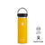 Hydro Flask 20oz Wide Mouth w/ Flex Cap 2.0 - Sunflower
