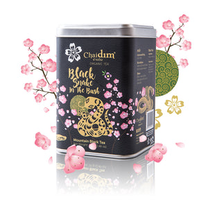 Chaidim Black Snake In The Bush - Mountain Black Tea