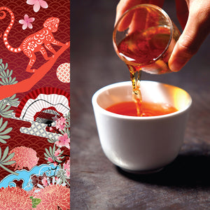 Chaidim Red Monkey On A Tree - Chrysanthemum Oolong Tea