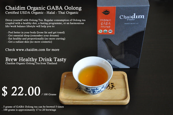 Organic GABA Oolong | USDA Organic Oolong Tea from Thailand | Chaidim