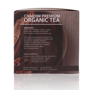 Chaidim Organic Teabox 12 Flavors 12 Triangle Teabags