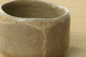 Matcha Bowl - Chaidim Matcha Bowl Teaware from Thailand