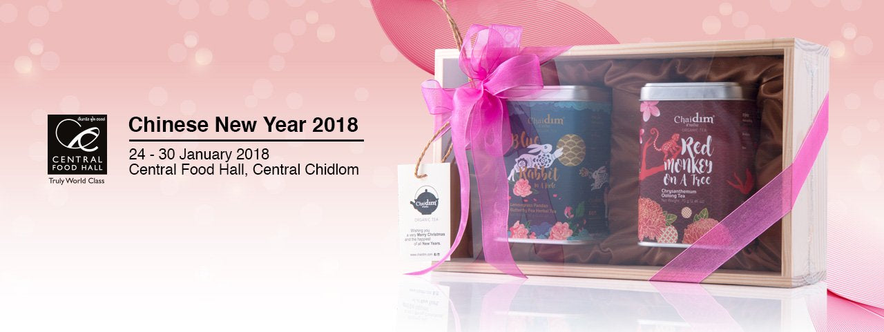 Chaidim Organic Tea Gift Sets