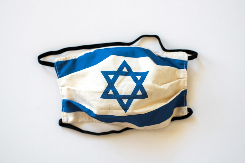 Pleated Israel Flag - Maskcott
