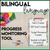 Bilingual Language Progress Monitoring Tool
