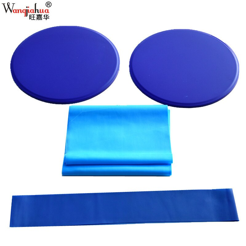 Yoga Fitness Three-piece Set Slide Plate Elastic Band Resistance Circle Pilates Waistcoat Line Exaggerates Hips Training Househo