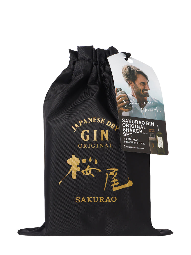 Sakurao Gin Original Gift with Purchase SET 700ml