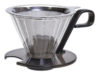 Primula  Seneca 1 cup Clear Pour-Over Coffee
