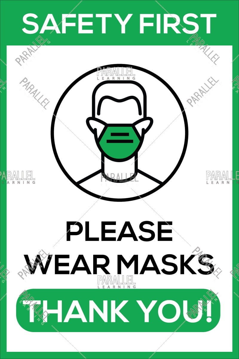Please wear masks