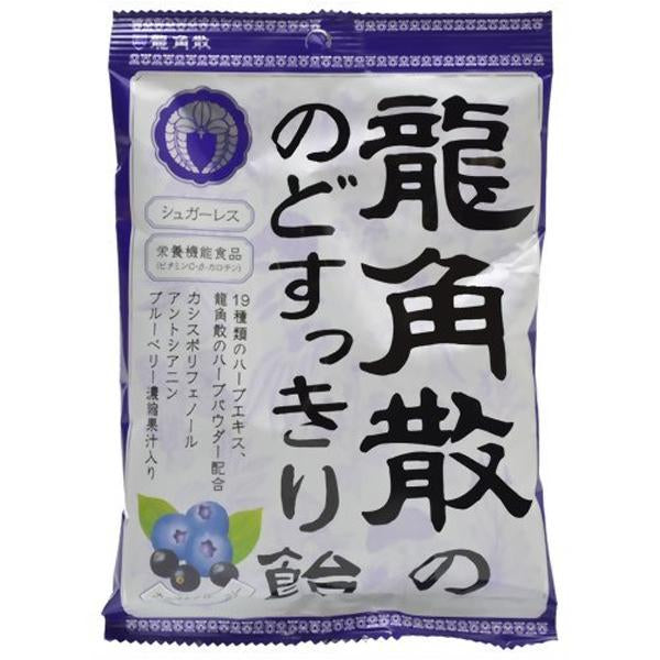 Ryukakusan Herbal Throat Refreshing Candy-Cassis&Blueberry 75g