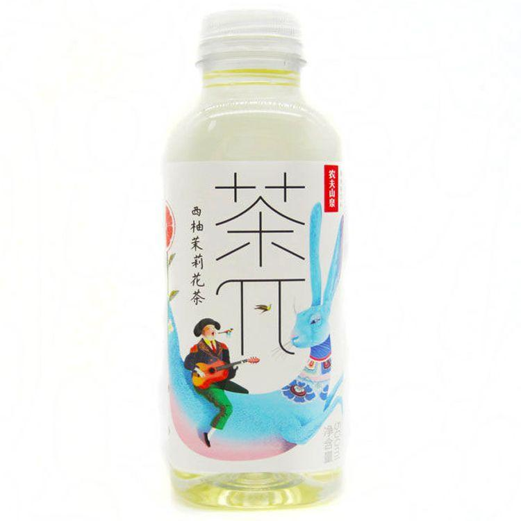 NFSQ Grapefruit Jasmine Tea 500ml