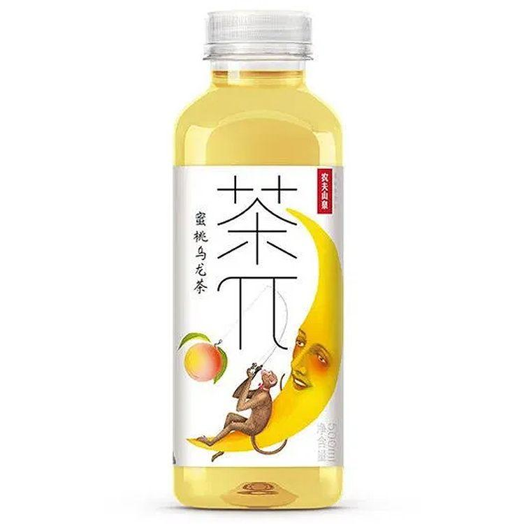 NFSQ Peach Oolong Tea 500ml