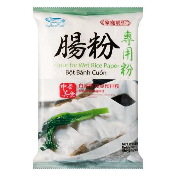 PAKSA Flour for Wet Rice Paper 454g