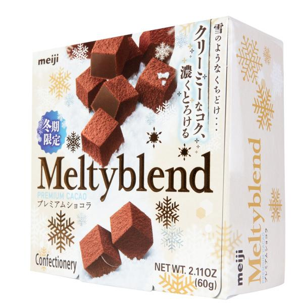 Meiji Meltyblend Chocolate Premium Cacao 60g