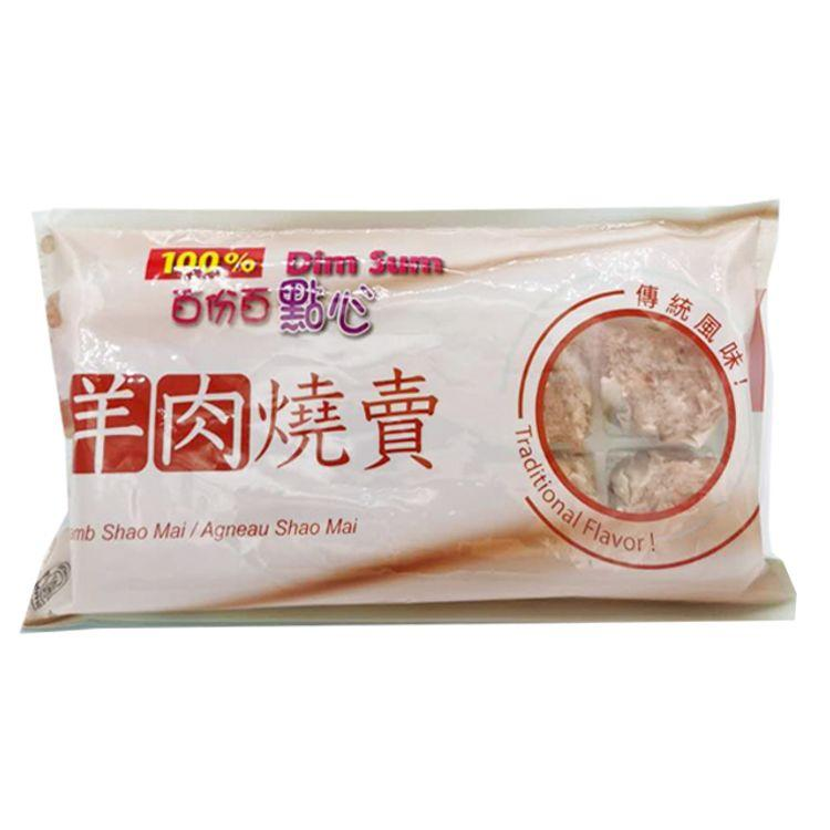 100% Dim Sum-Lamb Shao Mai 300g(10 pieces)