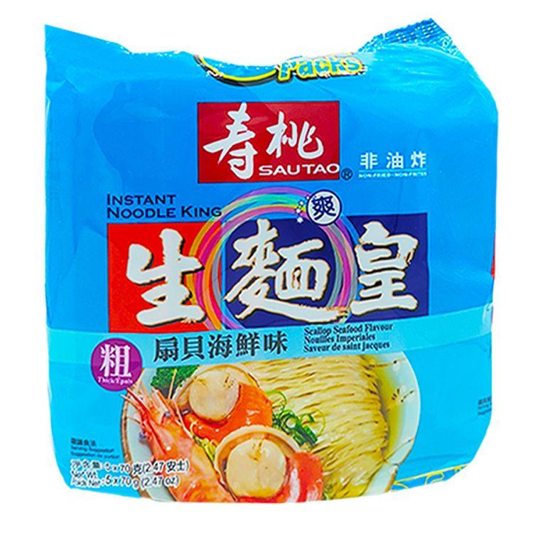Sau Tao Scallop Seaffod Flavour(Thick) 350g(70g*5)