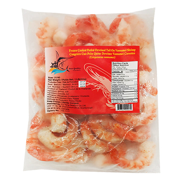 BQ Frozen Cooked Peeled Deveined Tail On Vannamei Shrimp 1LB